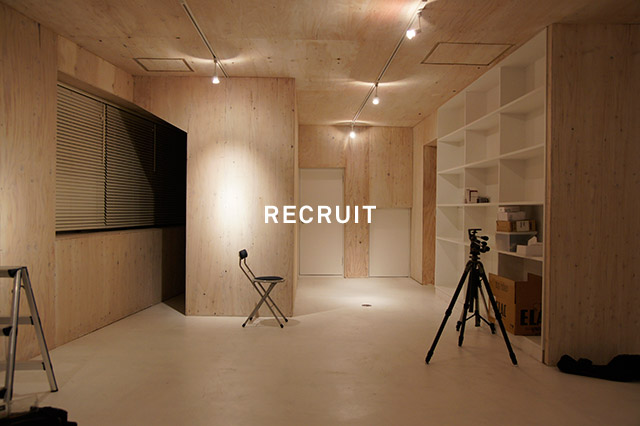 karappo_recruit