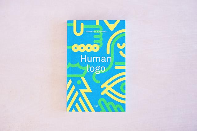 human_logo_1_640_2