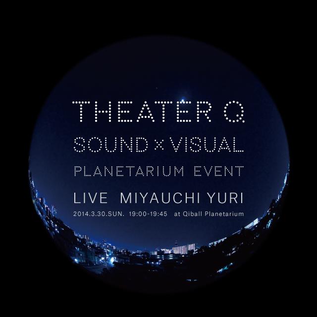 Theater_Q_640